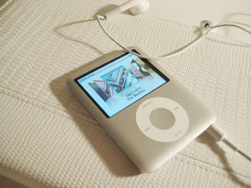 New Silver Ipod Nano